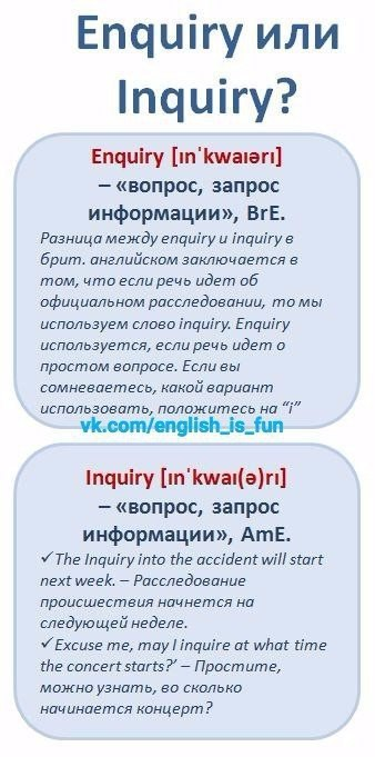 enquiry-inquiry