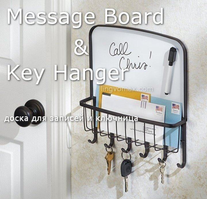 message board, key hanger