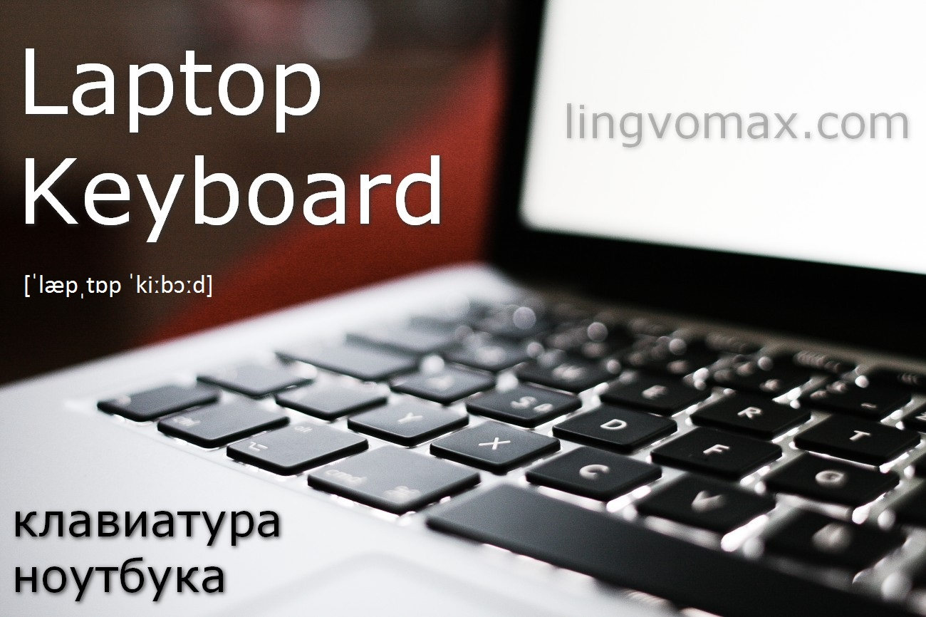 laptop keyboard